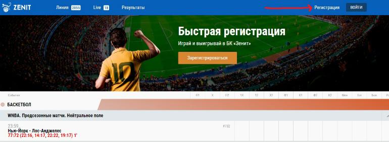 Ставка на спорт онлайн через киви первая ставка бесплатно на спорт