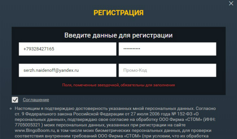 Интернет казино рулетка бесплатно
