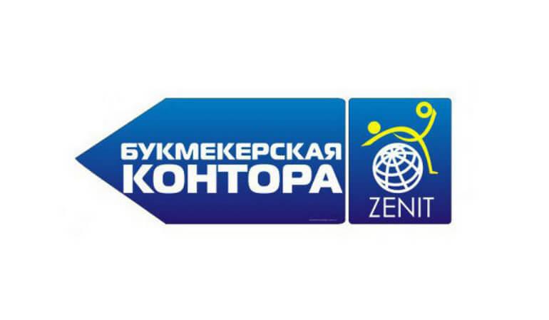 Логотип БК Зенит