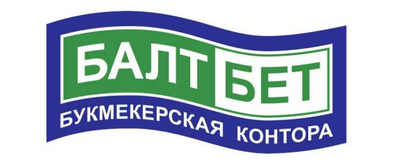 Логотип БалтБет
