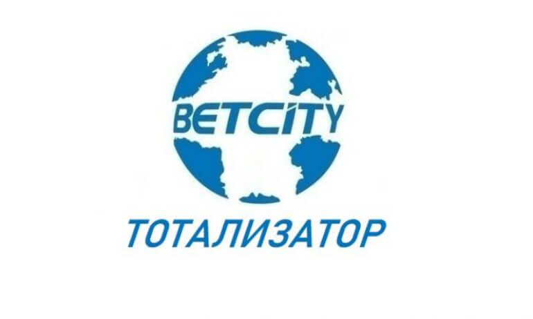 Тотализатор БетСити