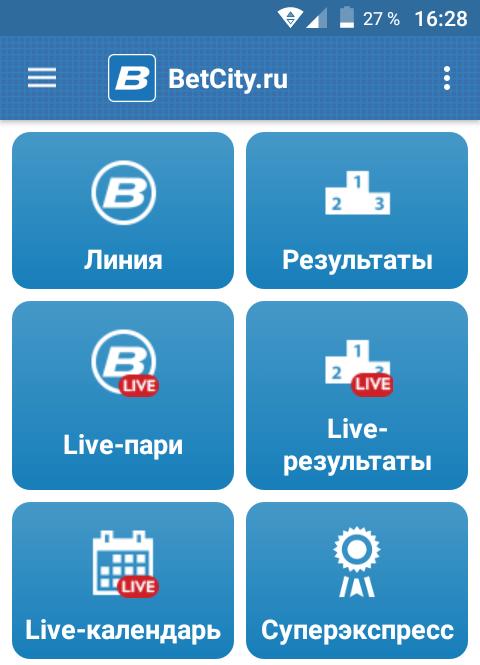 Главная страница приложения
