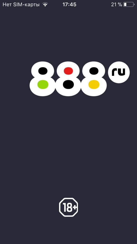 Страница с логотипом букмекера