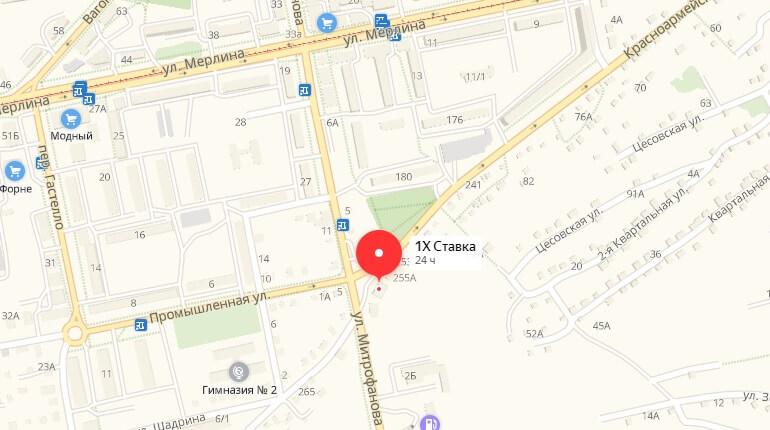 1хСтавка - г. Бийск, Ул. Красноармейская, д. 255/2