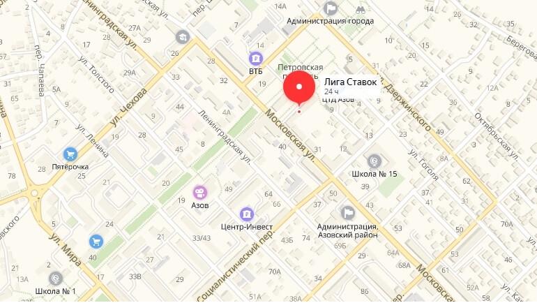 Лига Ставок - г. Азов, Петровская площадь, д. 11.