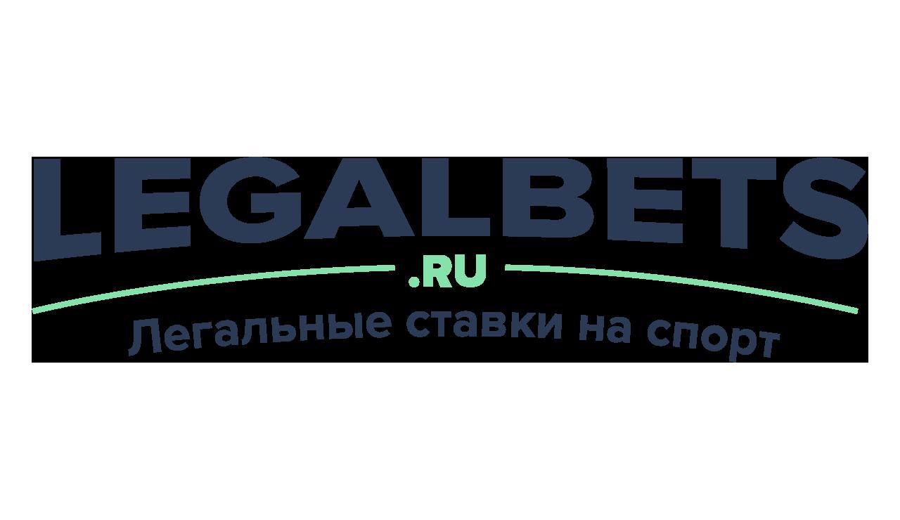 БК 1хСтавка определилась с фаворитами гран-при России 2018