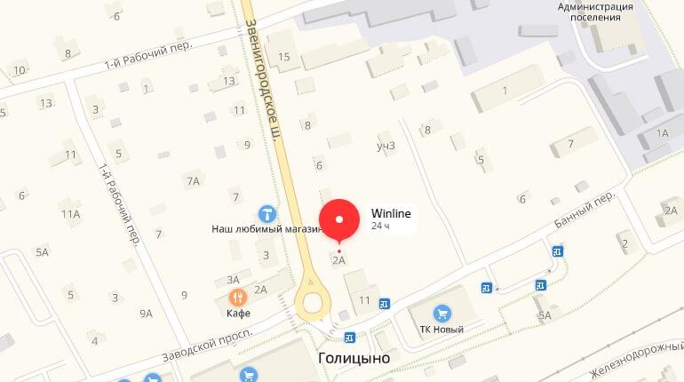 Winline - г. Голицыно, Звенигородское шоссе, д. 2А.
