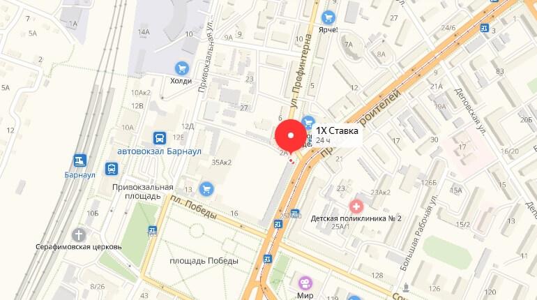 1хСтавка - г. Барнаул, Проспект Строителей, д. 18