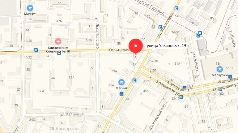 1хСтавка - г. Уфа, ул. Ульяновых, д. 49