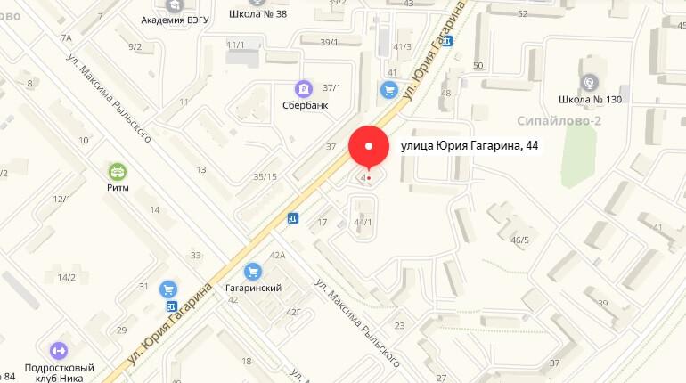 1хСтавка - г. Уфа, ул. Юрия Гагарина, д. 44.