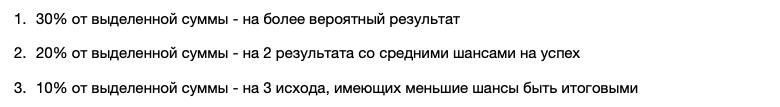 """Алгоритм для стратегии """"Веер"""""""