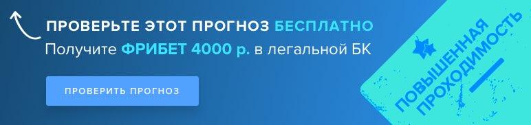 """4000 рублей от БК """"1хСтавка"""""""
