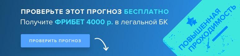 """Фрибет от БК """"1хСтавка"""""""