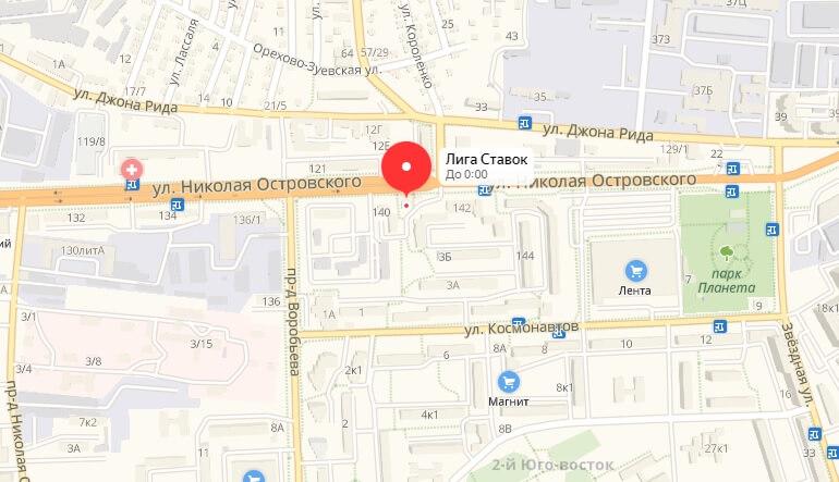 Лига Ставок - г. Астрахань, ул. Н. Островского, д. 140