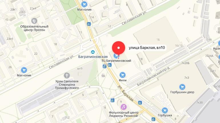 "БК ""888.ru"" - г. Москва, Ул. Барклая, д. 10"