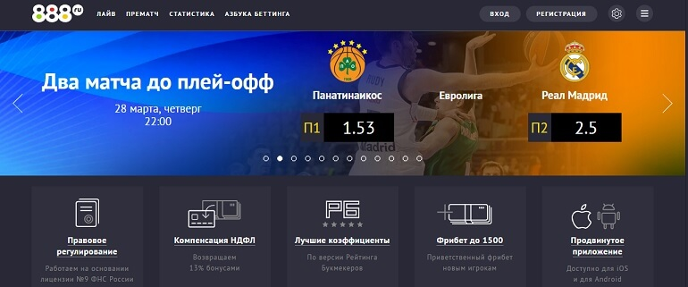 БК 888.ru