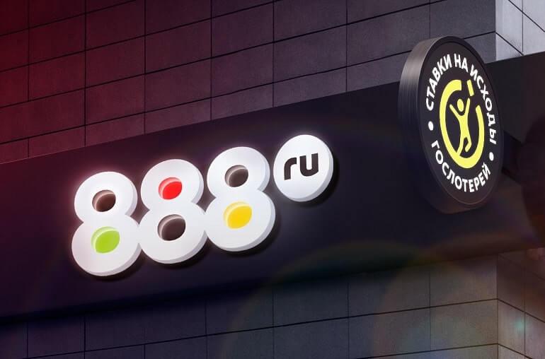 """Логотип БК """"888.ru"""""""