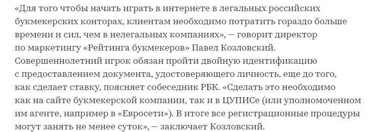 Мнение эксперта Павла Козловского