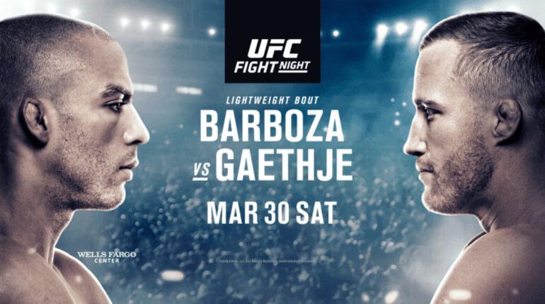 Обзор прошедшего с 30 на 31 марта 2019 г. турнира UFC on ESPN 2
