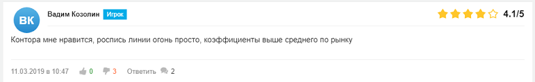"""Первый отзыв о БК """"Бетсити"""""""