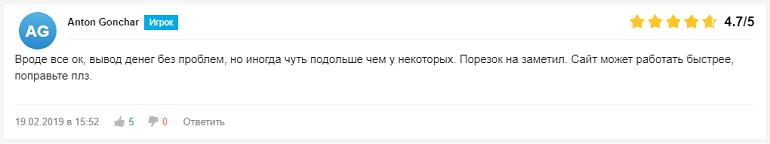"""Первый отзыв о БК """"Bwin"""""""