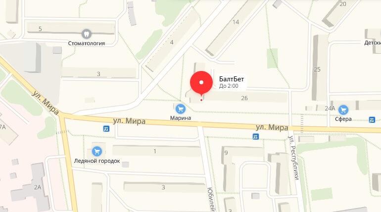 """БК """"БалтБет"""" - г. Ачинск, Мкр. 1-й Юго-Восточный, д. 26"""