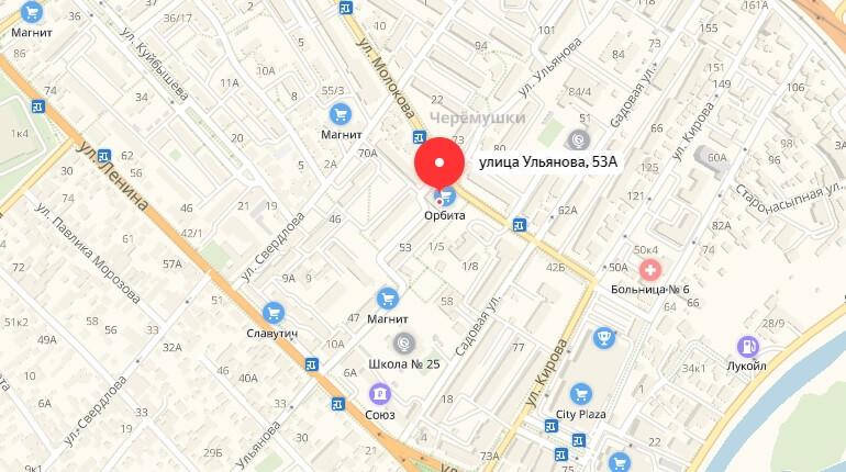 Ул. Ульянова, д. 53 А/9, мкр. Адлер