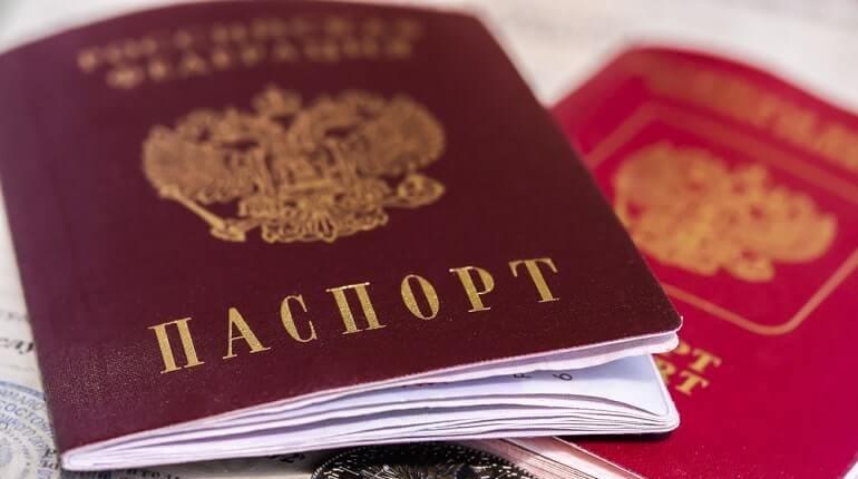 Регистрация в букмекерской конторе без паспорта
