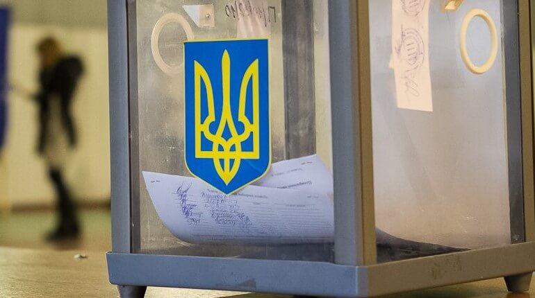 Ставки на выборы Президента Украины 2019