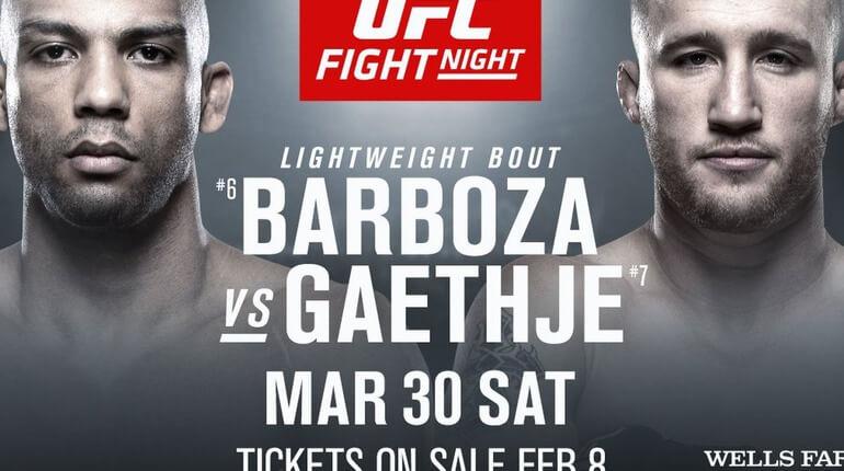 Анонс турнира UFC on ESPN 2