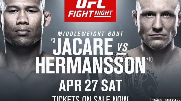 Обзор турнира UFC Fight Night 150