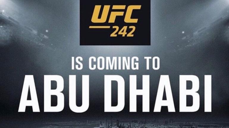 UFC будет проводить турниры в ОАЭ