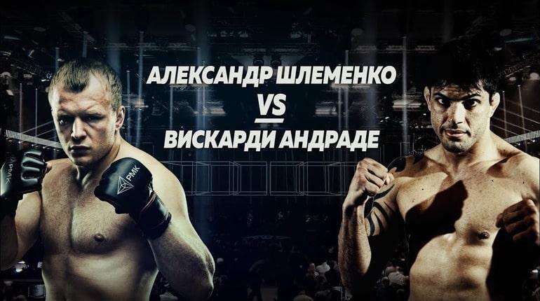 Александр Шлеменко и Вискарди Андраде