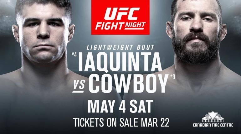 Обзор турнира UFC Fight Night 151