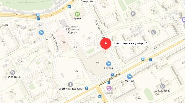 все букмекерские конторы в городе курск