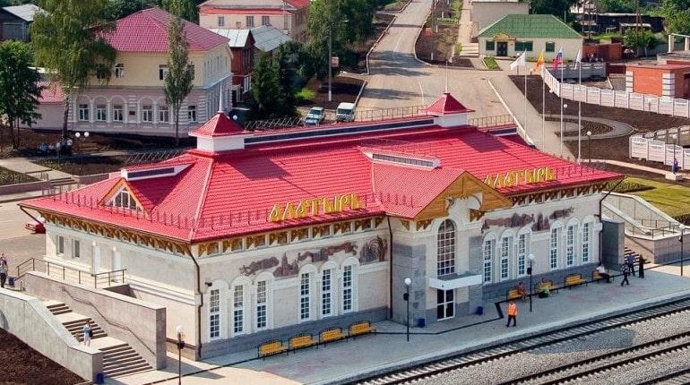 """Пункты приема ставок БК """"Фонбет"""" г. Алатырь"""