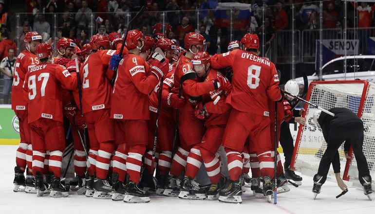 Россия стала третьей на ЧМ по хоккею