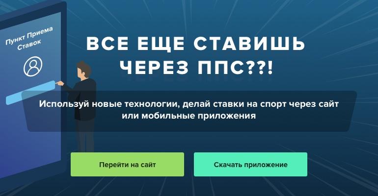 https://fa.fonbet.ru/tracking.php?tracking_code&aid=100232&mid=72&sid=947&pid=7