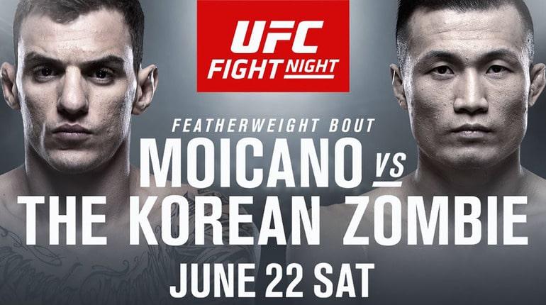 Анонс турнира UFC Fight Night 154