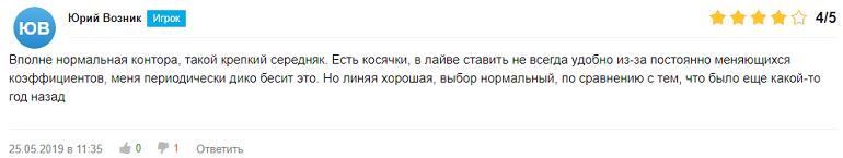 """Первый отзыв о БК """"Мостбет"""""""