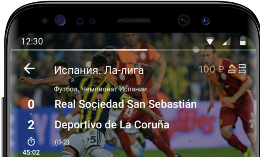 """Мобильное приложение БК """"Фонбет"""" на Андроид"""