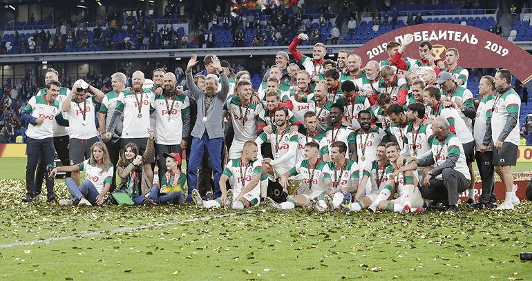 Футбольная команда Локомотив Москва