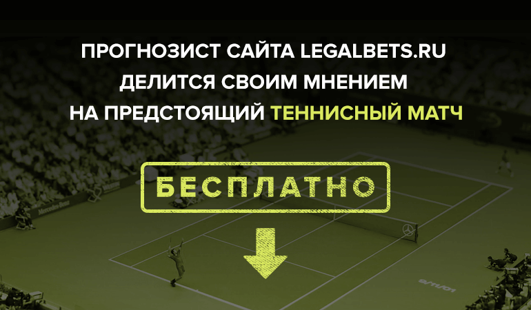 Прогноз на Уимблдон: Новак Джокович - Роджер Федерер