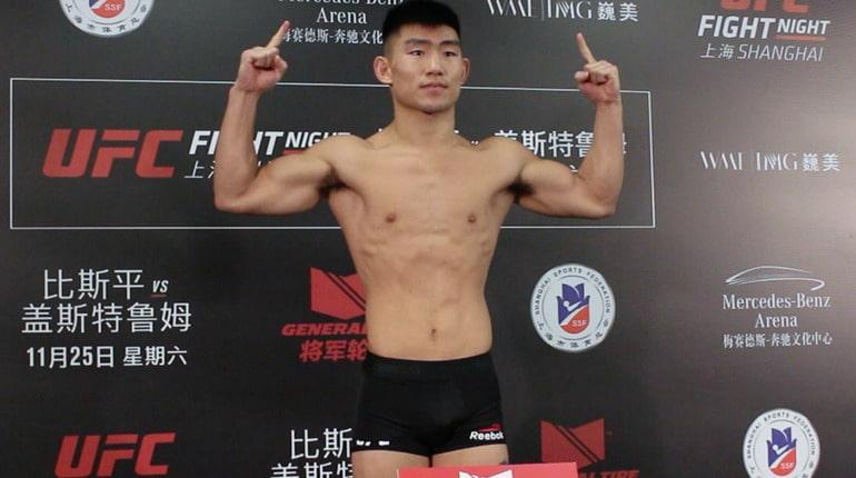 Ядонг Сун