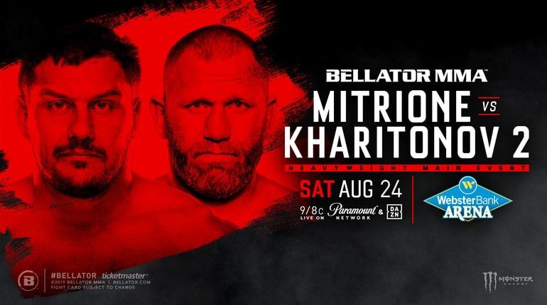 Анонс турнира Bellator 225