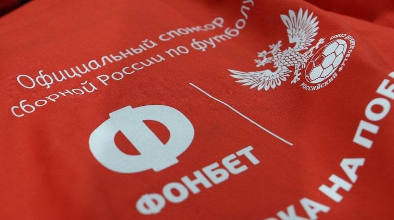 "Логотип БК ""Фонбет"""