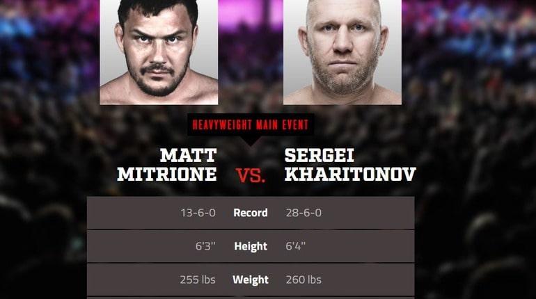 Мэтт Митрион и Сергей Харитонов