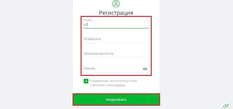 Регистрационная форма ЦУПИС