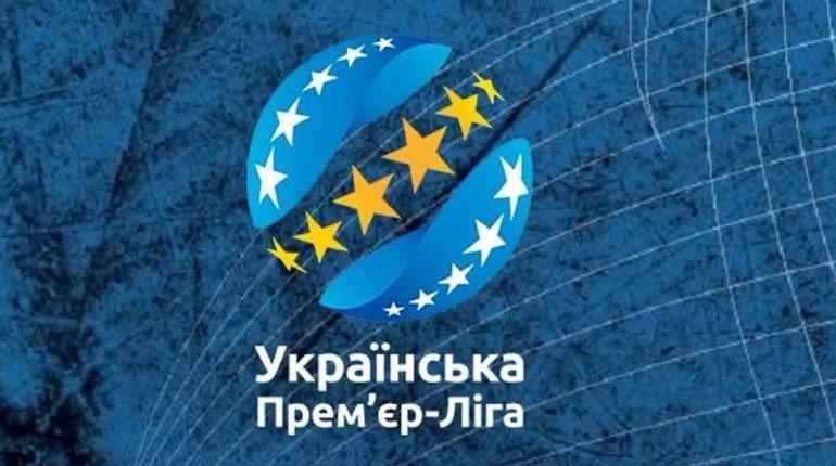Логотип украинской Премьер-Лиги