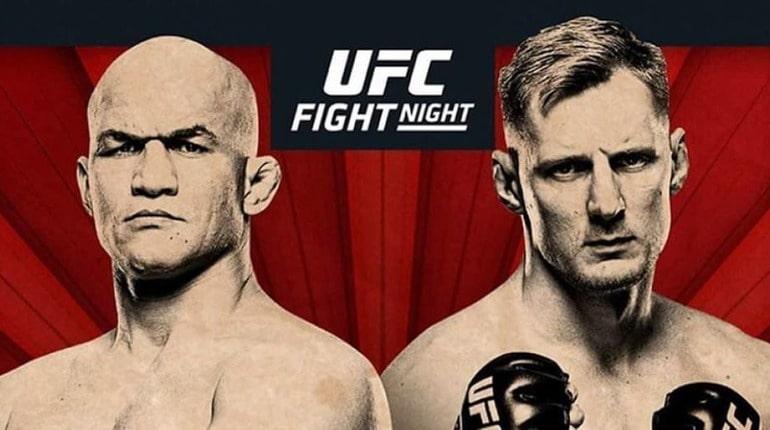 Афиша UFC в Москве